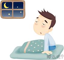 失眠怎么调整?